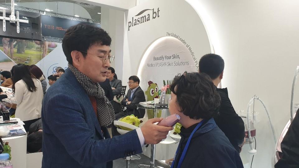 KIMES 2019 – SeoulinMedicare