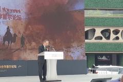 2019 Silk Road International Cooperation Seoul Forum