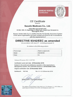 Certification01