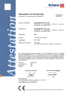 Certification03